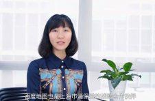 """老嗲额!百度地图成为""""2020体验上海""""唯一官方线上入口"""
