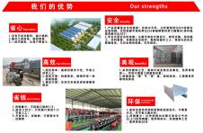 加盟就选择上海涵霞脚手架涵霞贸易,蓝海项目,政策导向