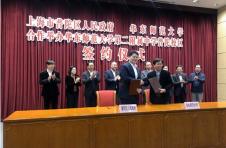普陀区与华东师范大学合作开办华二附中新校区,今年面向本区招生