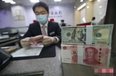 央行:一季度人民币贷款增加7.1万亿元
