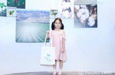 对话棉·自然·人全棉时代2020品牌巡展深圳启幕