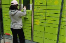上海邮政管理局:经协调,上海市丰巢快件箱全面恢复正常运营