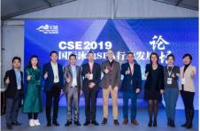 CSE上海泳池SPA展即将盛大开幕,同期举行10多场泳业高峰论坛