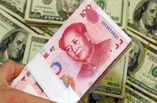 29日人民币对美元汇率中间价上调81个基点