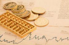 央行数研所将在沪成立上海金融科技公司
