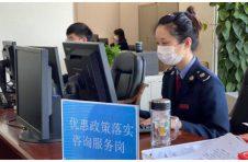 2020年前8月上海累计减税降费441.9亿元