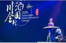 王延才:川酒全国行促进了川酒高质量发展