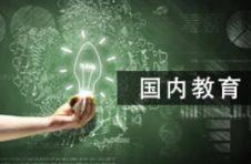 触摸职业对话未来 人人出彩技能强国-2021年上海市学生职业体验日活动圆满落幕