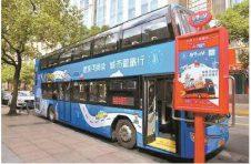 """打卡历史建筑 上海首条""""建筑阅读""""专线巴士开通"""