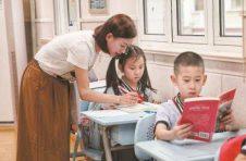教育部决定在上海等地设立教育部基础教育综合改革实验区