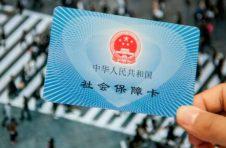 未来几年,上海人会涨工资、涨养老金吗?上海发布重磅文件明确了!